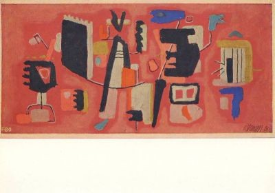 Willi Baumeister. Roter Fries, 1951. KK