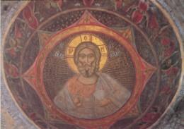 Jesus-Christus, Auferstehungskirche, Sucevita. KK