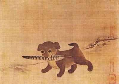 Hündchen mit Feder, Yi Om