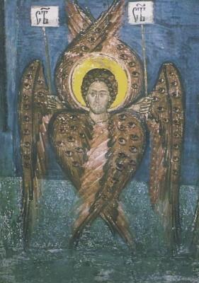 Rumänisch-byzantinisch. Seraphim. KK