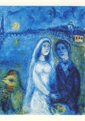 Marc Chagall. Brautpaar mit Eifelturm, 1982/83