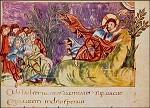 Gethsemane, zu Psalm 30. - 9. Jh. KK