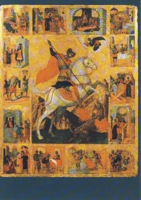Griechische Ikone. Sankt Georg. KK