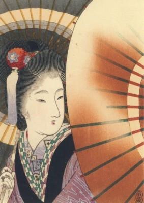 Eisen, Tomioka. Frau mit Schirm, 1952
