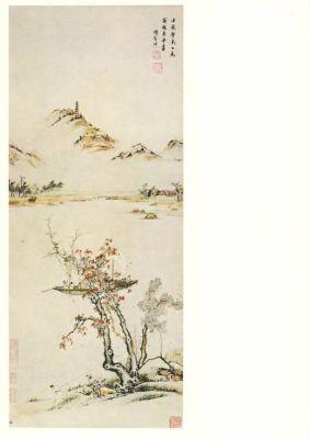 Sheng-Mo, H. Herbstwind. KK