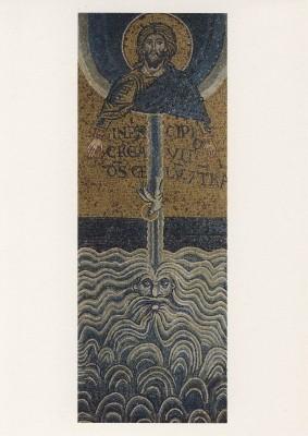 Schöpfung des Himmels und der Erde 1. Mosaiken um 1174