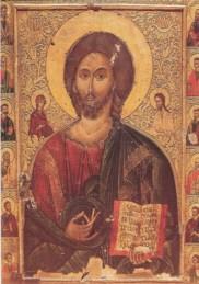 Christus. Ikone. Rumänien. KK