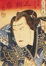 Sadamasu, Utagawa. The actor Mimasu Gennosuke I. 1840. KK