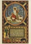 Evangeliar St. Gabriel. Der gute Hirte. KK