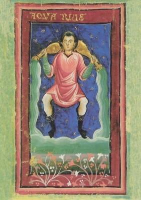Liber Astrologiae, 14. Jh. Wassermann. KK