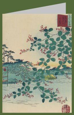 Utagawa Hiroshige II. Buschklee, 1866