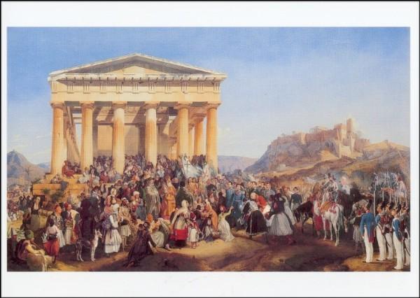 Hess, P.Empfang König Ottos v.Griechenland in Athen,1839. KK