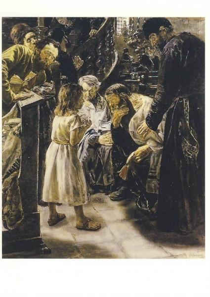 Max Liebermann. Der zwölfjährige Jesus im Tempel, 1879. KK