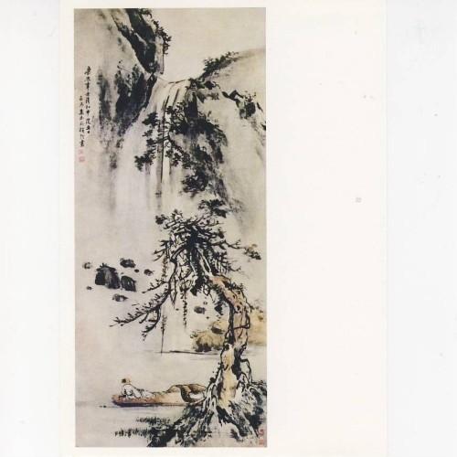Lun-Han, Chu. In Betrachtung des Wasserfalls.
