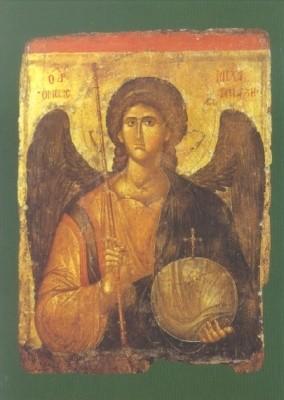 Byzantinisch, Erzengel Michael. KD