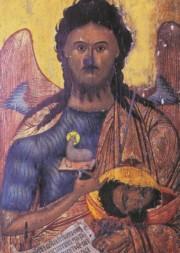 Johannes der Täufer. Ikone. KK