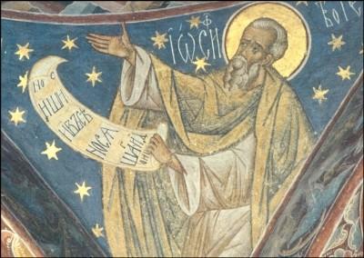 Byzantinisch. Heiliger Joseph. Rumänisch. KK