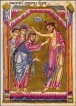 Der auferstandene Herr und Tomas, um 1140. KK