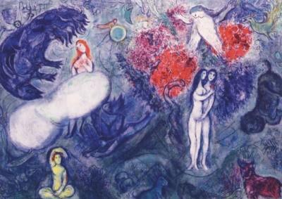 Marc Chagall. Das Paradies, 1961