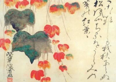 Ogata Kenzan. Herbstlicher Efeu (Ausschnitt), nach 1732