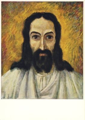 Bo Yin Ra, Jesus
