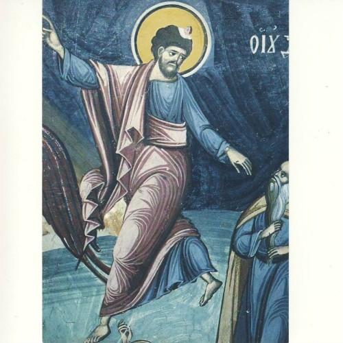 Moses führt sein Volk zu Gott. KK
