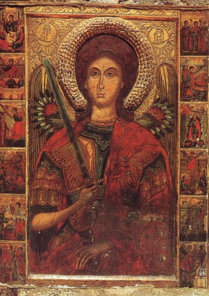 Christus. Ikone. Rumänien