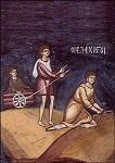 Byzantinisch. Behinderte auf dem Weg zum... Rumänisch. KK