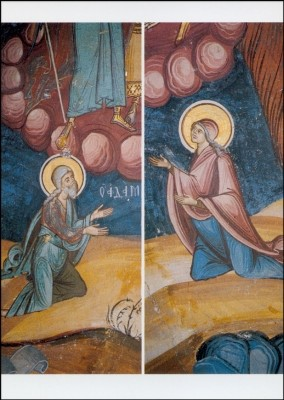 Rumänisch-byzantinisch. Adam und Eva. KK