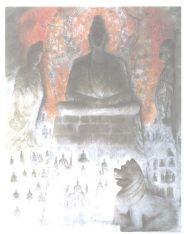 Sawato Fukui. Heilige Höhle. DK