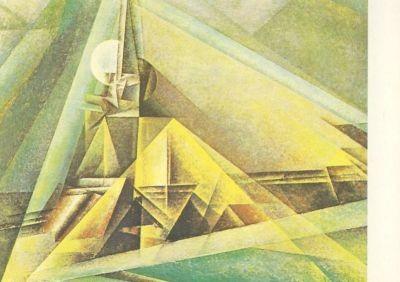Lyonel Feininger. Gaberndorf, 1921