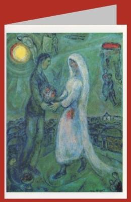 Marc Chagall. Verlobte auf grünem Grund. DK